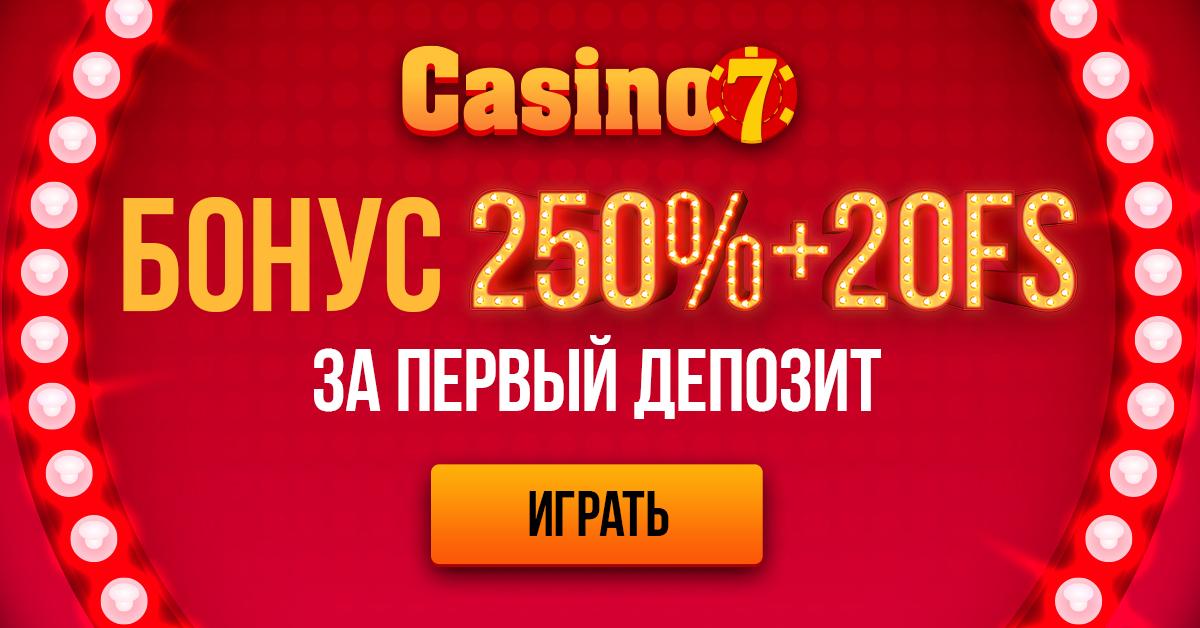 игры на деньги без вложений и без регистрации
