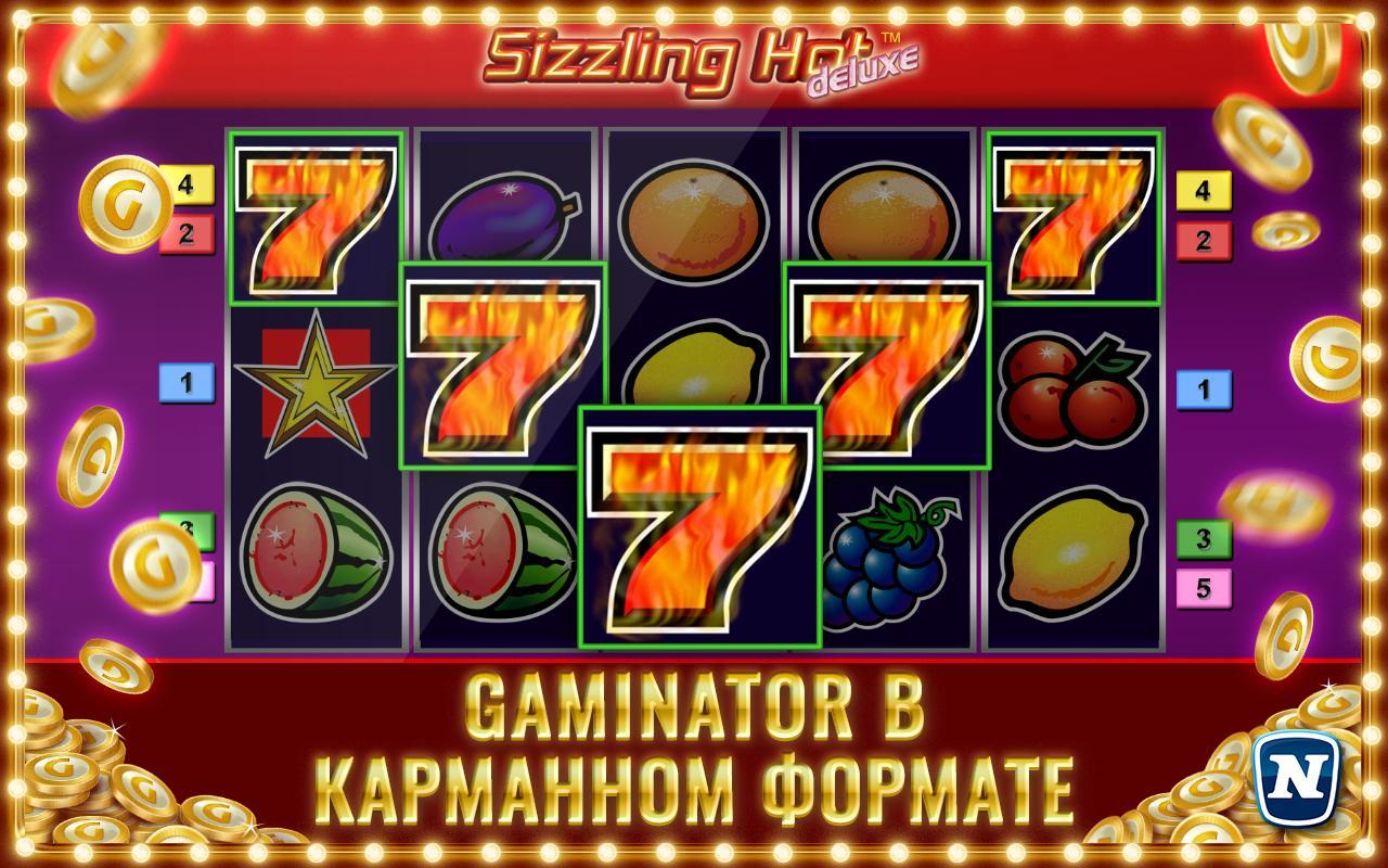 Игровые-автоматы-Casino-Gaminator-гарячие-7