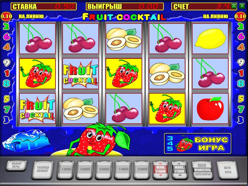 Fruit-Cocktai-Bonus