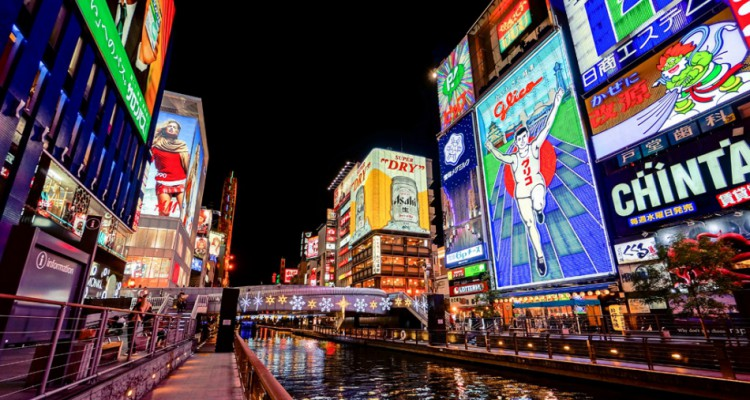 Лоуренс-Хо-строительство-в-Осаке
