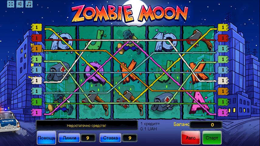 Zombie-Moon