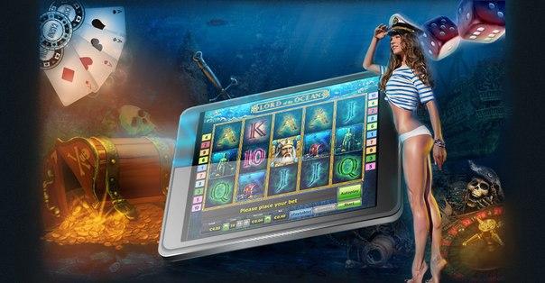Бесплатные игровые автоматы (азартные игры) онлайн, играть бесплатно и без регистрации, в игровом зале.Большой выбор азартных игровых автоматов бесплатно доступен всем .