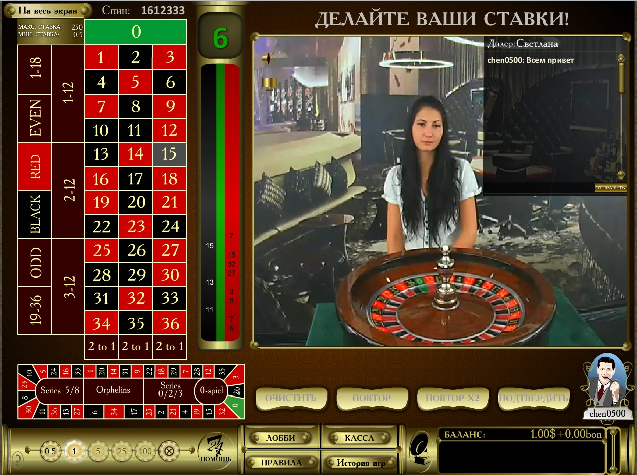 азартные игры онлайн бесплатно рулетка
