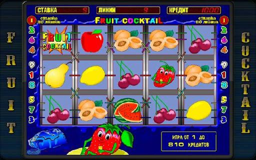 Игровые автоматы играть в клубничку играть в карту смерти